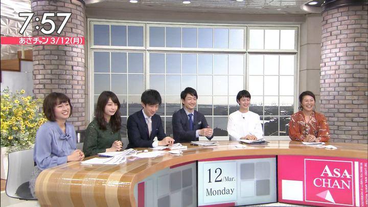 2018年03月12日宇垣美里の画像23枚目