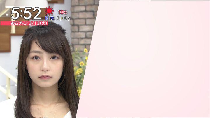 2018年03月13日宇垣美里の画像05枚目