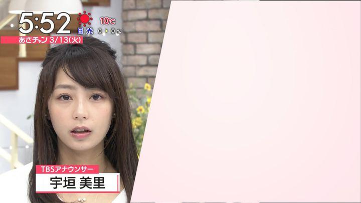 2018年03月13日宇垣美里の画像06枚目