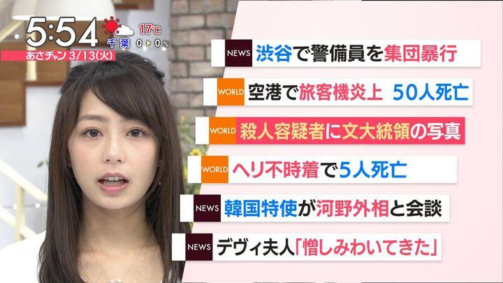 2018年03月13日宇垣美里の画像10枚目