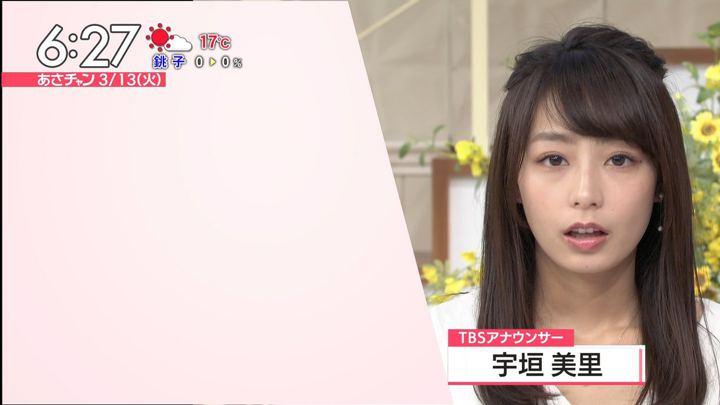 2018年03月13日宇垣美里の画像11枚目