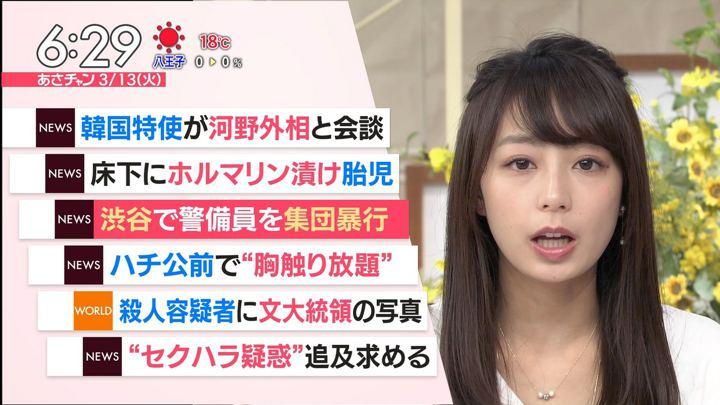 2018年03月13日宇垣美里の画像15枚目