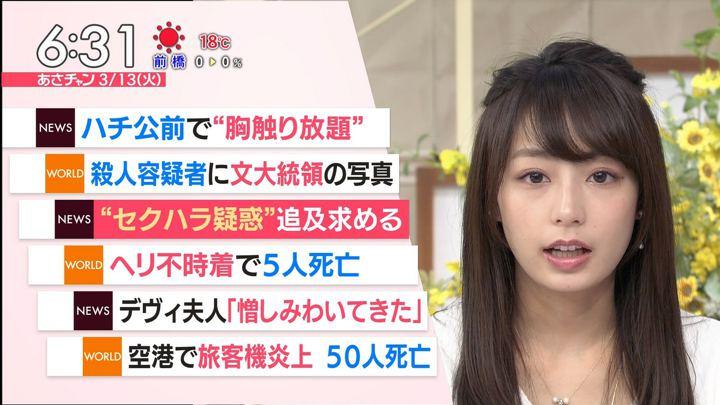 2018年03月13日宇垣美里の画像18枚目