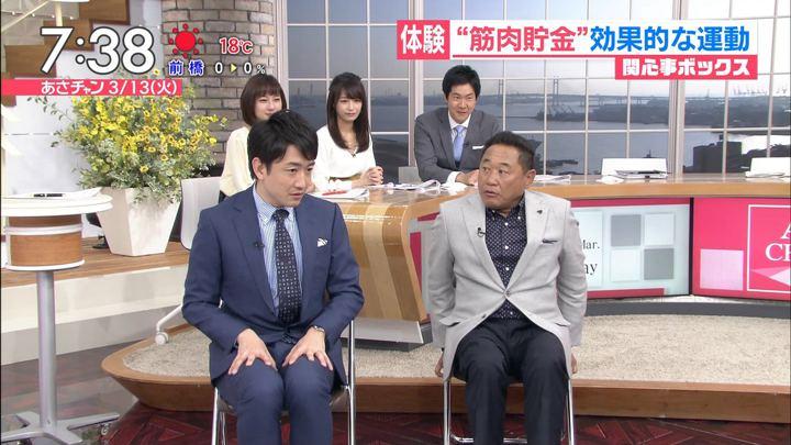 2018年03月13日宇垣美里の画像21枚目