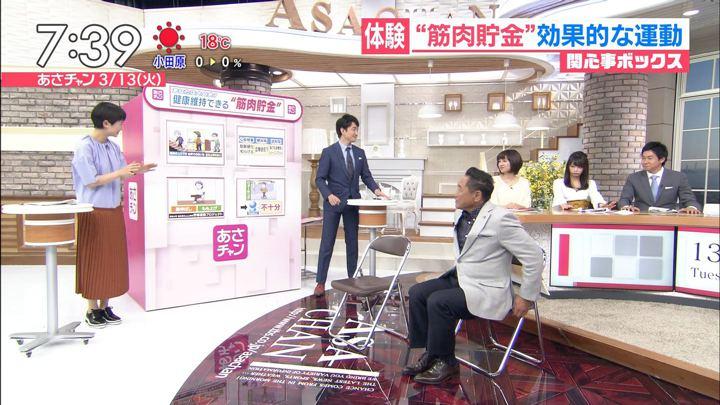 2018年03月13日宇垣美里の画像22枚目