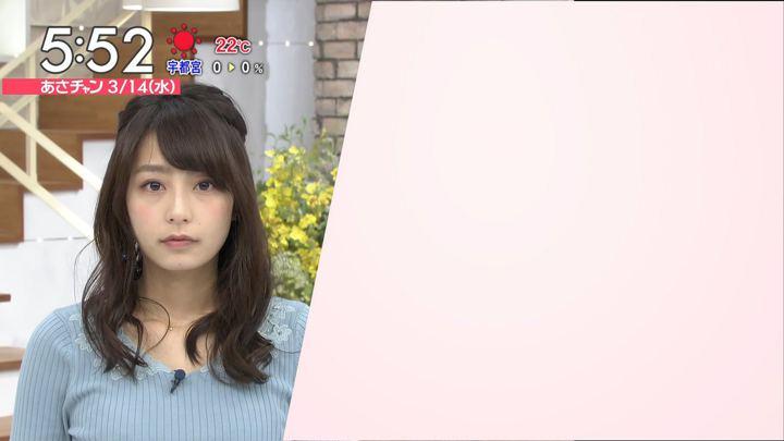 2018年03月14日宇垣美里の画像06枚目