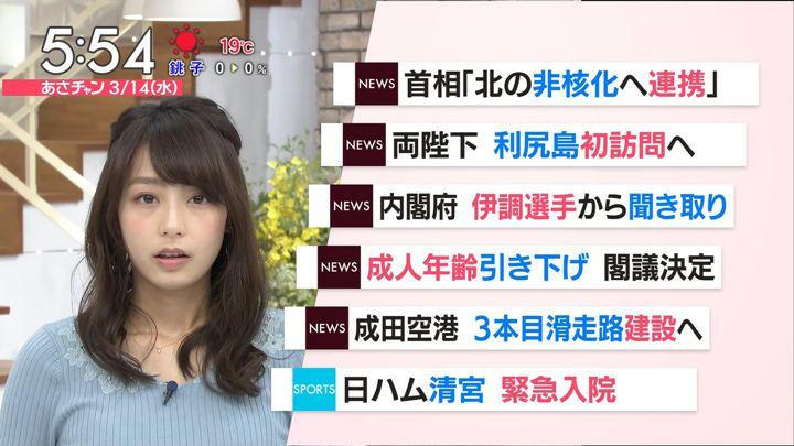 2018年03月14日宇垣美里の画像08枚目
