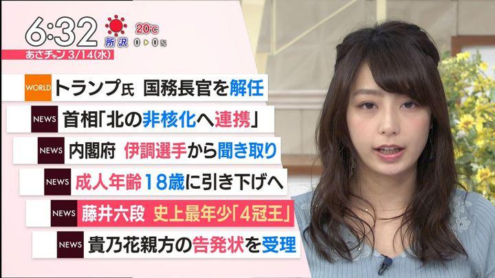 2018年03月14日宇垣美里の画像15枚目