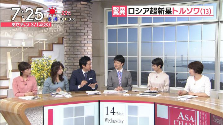 2018年03月14日宇垣美里の画像17枚目