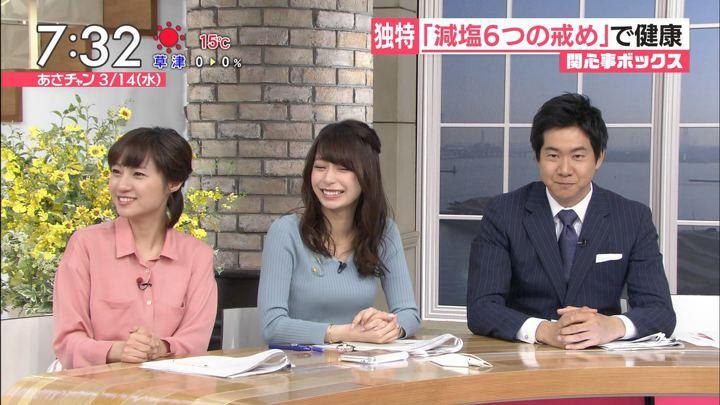 2018年03月14日宇垣美里の画像19枚目