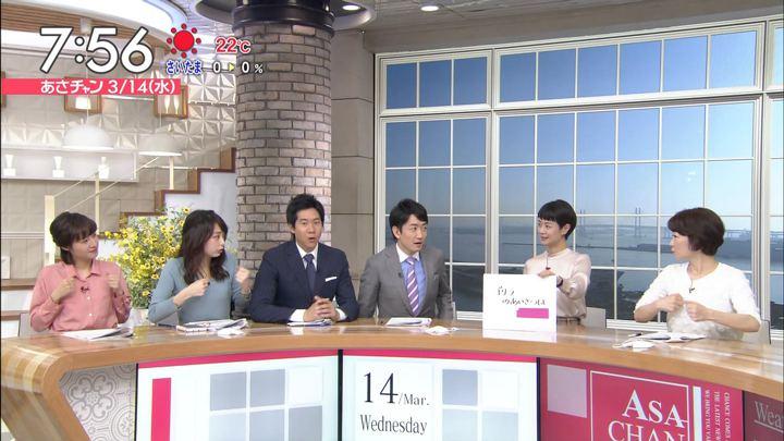 2018年03月14日宇垣美里の画像29枚目