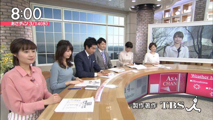 2018年03月14日宇垣美里の画像32枚目