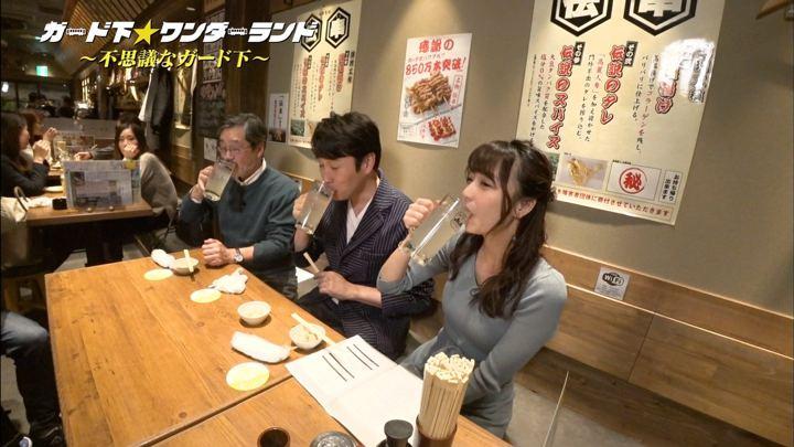 2018年03月15日宇垣美里の画像28枚目