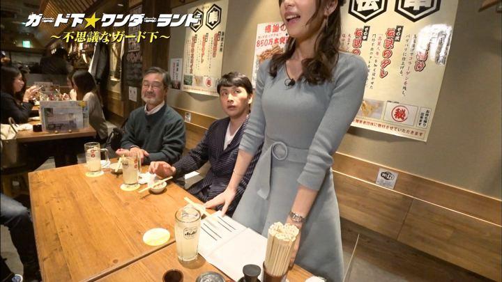 2018年03月15日宇垣美里の画像32枚目