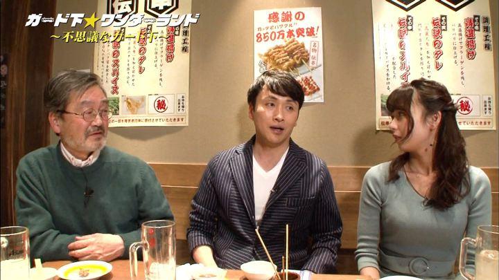 2018年03月15日宇垣美里の画像50枚目