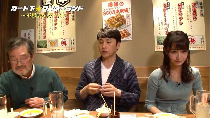 2018年03月15日宇垣美里の画像58枚目