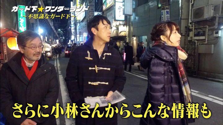 2018年03月15日宇垣美里の画像67枚目