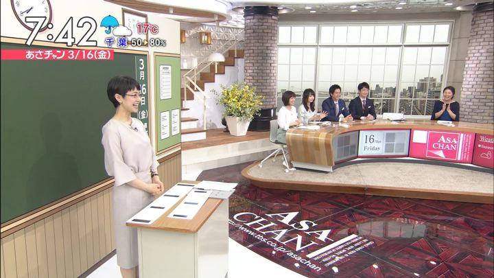 2018年03月16日宇垣美里の画像15枚目