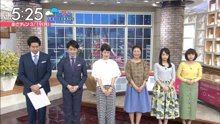 2018年03月19日宇垣美里の画像03枚目
