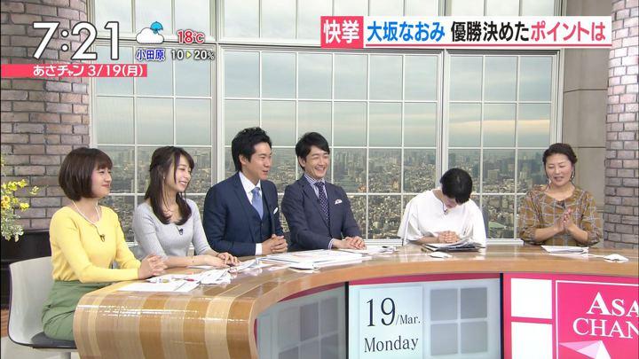2018年03月19日宇垣美里の画像17枚目