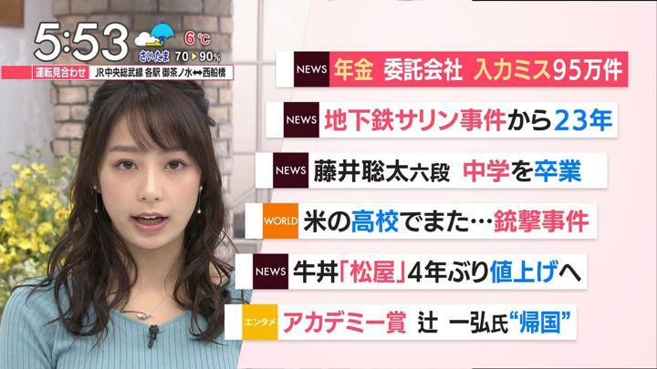 2018年03月21日宇垣美里の画像07枚目