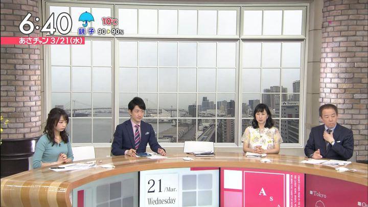 2018年03月21日宇垣美里の画像18枚目