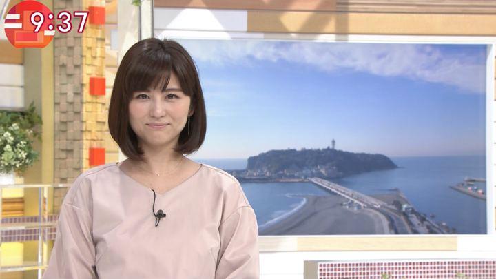 2018年01月16日宇賀なつみの画像26枚目