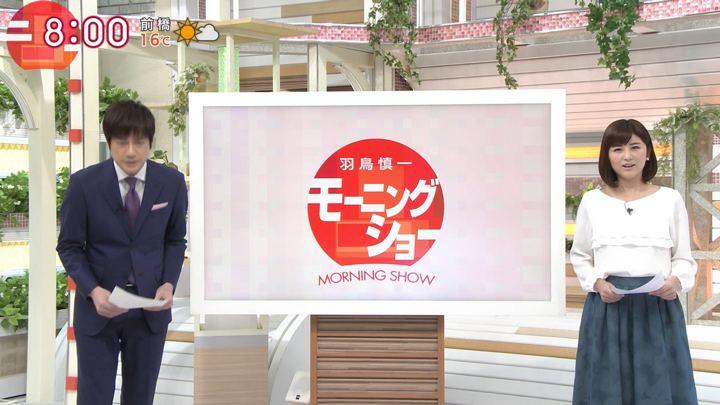 2018年01月18日宇賀なつみの画像01枚目