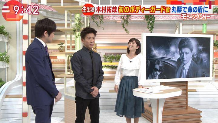 2018年01月18日宇賀なつみの画像26枚目