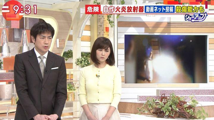 2018年01月23日宇賀なつみの画像29枚目