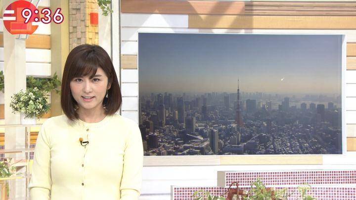2018年01月23日宇賀なつみの画像34枚目