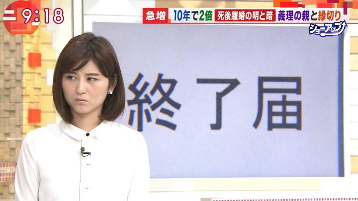 2018年01月24日宇賀なつみの画像13枚目