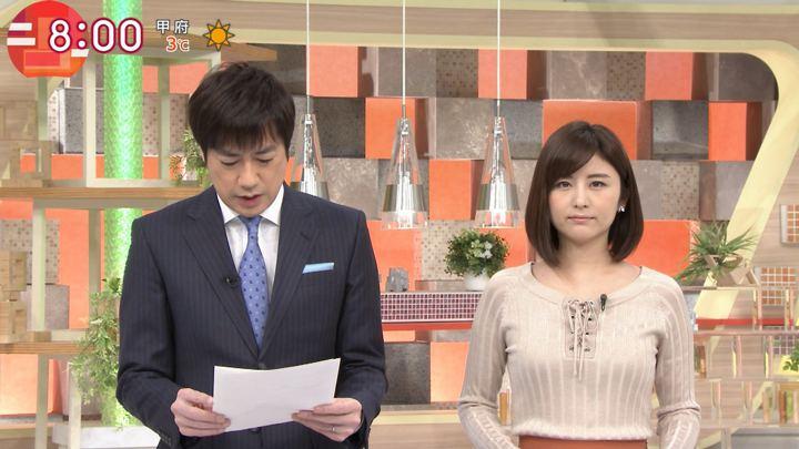 2018年01月25日宇賀なつみの画像03枚目