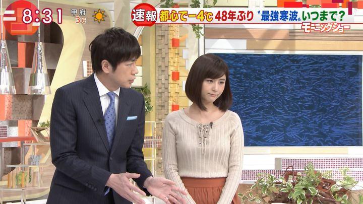 2018年01月25日宇賀なつみの画像13枚目