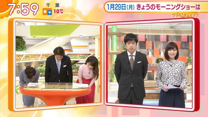 2018年01月29日宇賀なつみの画像01枚目