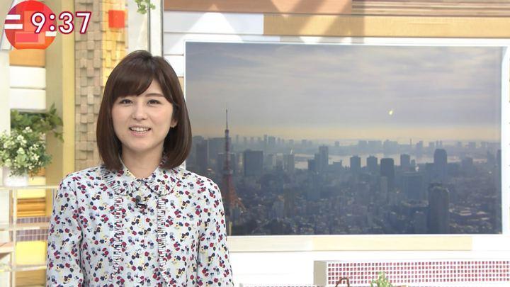 2018年01月29日宇賀なつみの画像16枚目