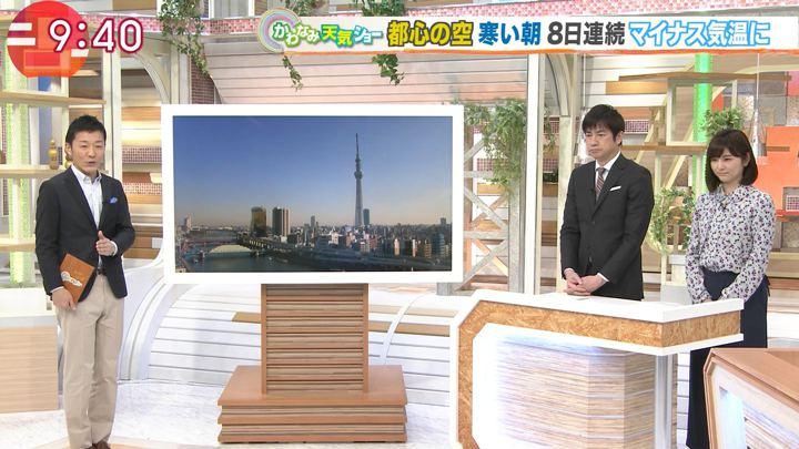 2018年01月29日宇賀なつみの画像18枚目