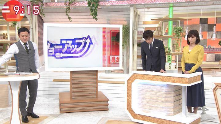 2018年01月30日宇賀なつみの画像14枚目