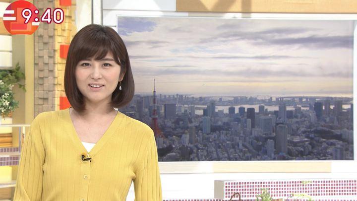 2018年01月30日宇賀なつみの画像21枚目