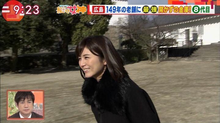2018年01月31日宇賀なつみの画像09枚目