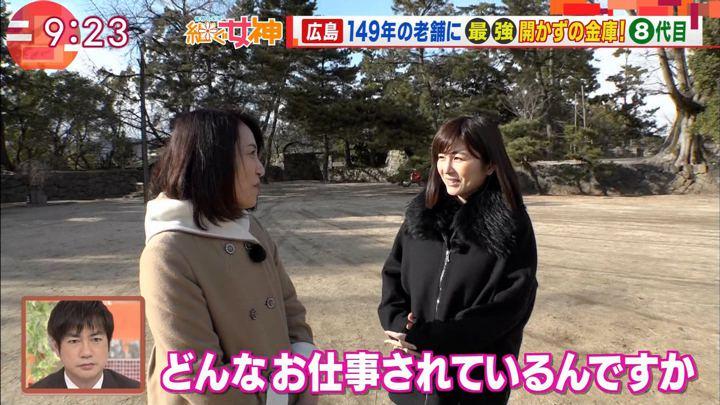 2018年01月31日宇賀なつみの画像10枚目