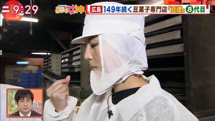 2018年01月31日宇賀なつみの画像27枚目