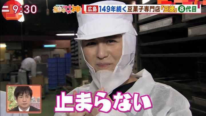 2018年01月31日宇賀なつみの画像29枚目