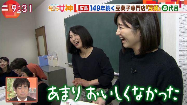 2018年01月31日宇賀なつみの画像31枚目