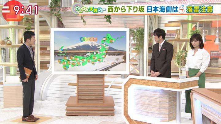 2018年01月31日宇賀なつみの画像35枚目