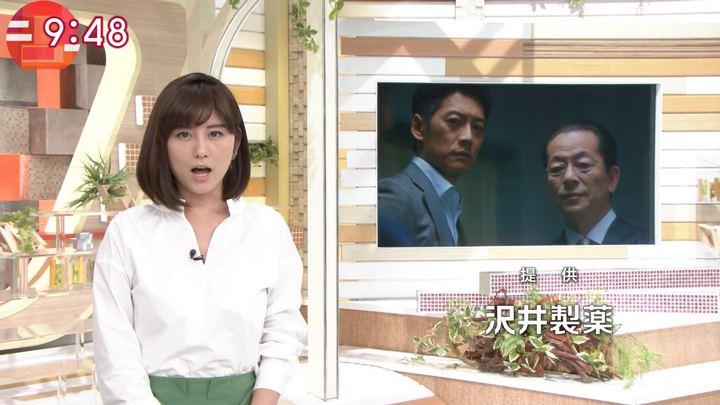 2018年01月31日宇賀なつみの画像37枚目