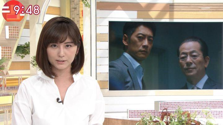 2018年01月31日宇賀なつみの画像38枚目