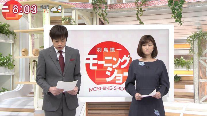 2018年02月01日宇賀なつみの画像02枚目