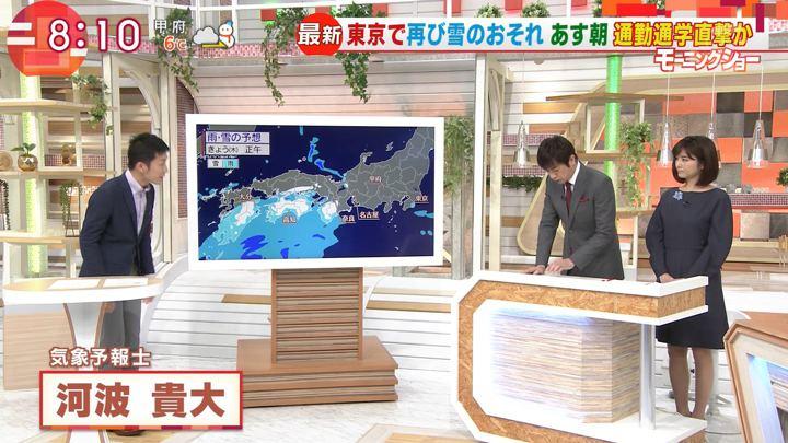 2018年02月01日宇賀なつみの画像06枚目