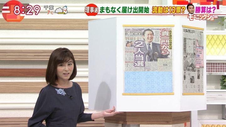 2018年02月01日宇賀なつみの画像12枚目